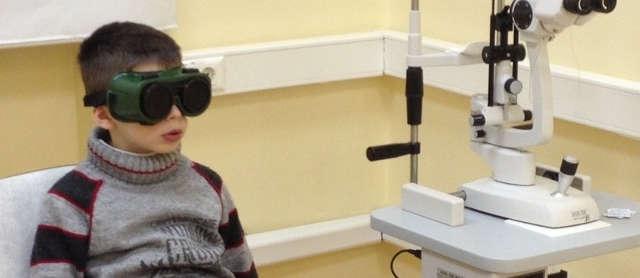 аппарат для лечения глаз